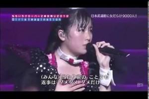 【女祭り2012】『あーりんは反抗期!』修正版