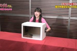 【箱の中身はなんじゃろな!?】 ももクロ 佐々木彩夏(あーりん)ver